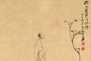 《中国社会科学报》采访函关于张大千艺术品价值与市场价格