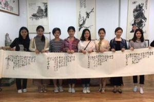 艺术文化学课程的创作与实练——在紫藤山艺术工作室