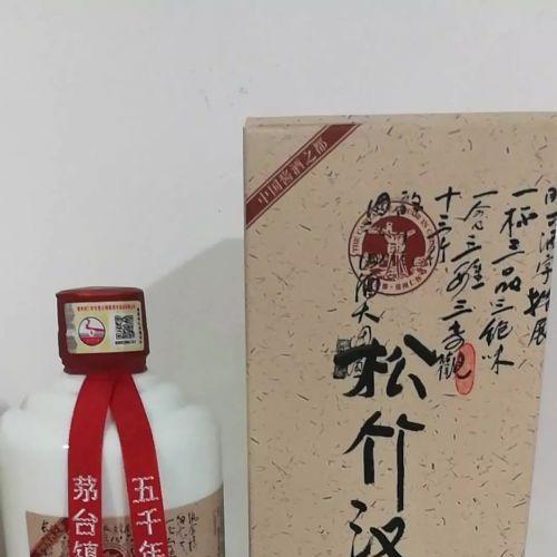 什么是松竹汉诗酒?