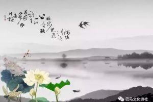 黄永健 | 国诗•国茶观音红 (深圳)