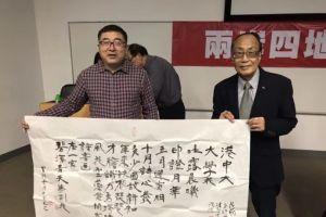 十三行汉诗:两岸四地华语诗歌高峰论坛高度关注