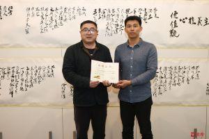 深圳博物馆永久收藏十三行汉诗长卷《改革开放四十年》