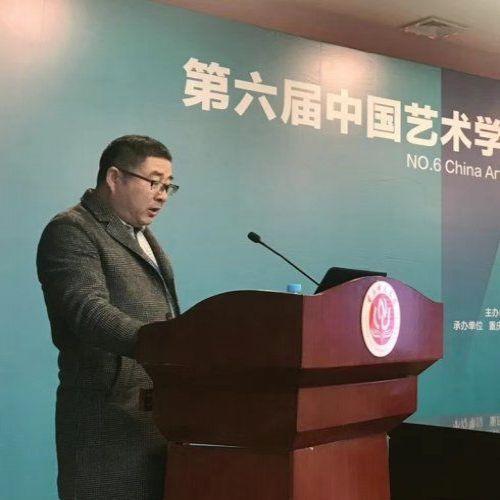 好梦君来伴蝶飞——访十三行汉诗创造者深圳大学教授黄永健