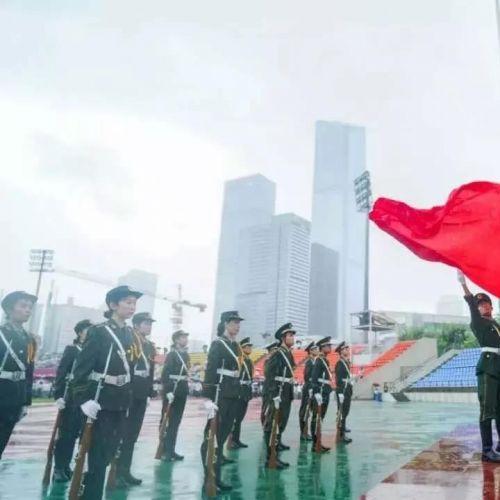 【枪诗赏析】十三行汉诗 · 深圳大学升国旗 文/紫藤山