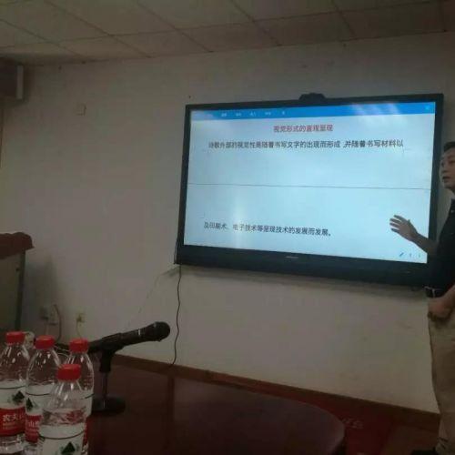 黄永健 | 华中师大罗良功教授阐述汉诗诗体创生创化的意义 (深圳)