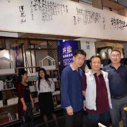 手枪诗创始人黄永健教授正采取不同渠道、方法和载体,积极推广(十三行汉诗)这一知名文化品牌
