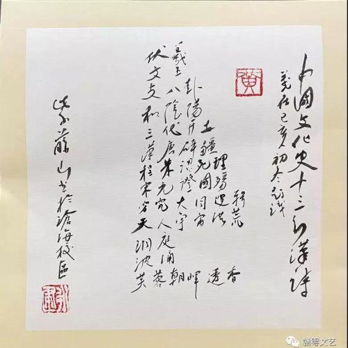 作者:黄永健 田红春《春风又绿深圳湾(歌词)》