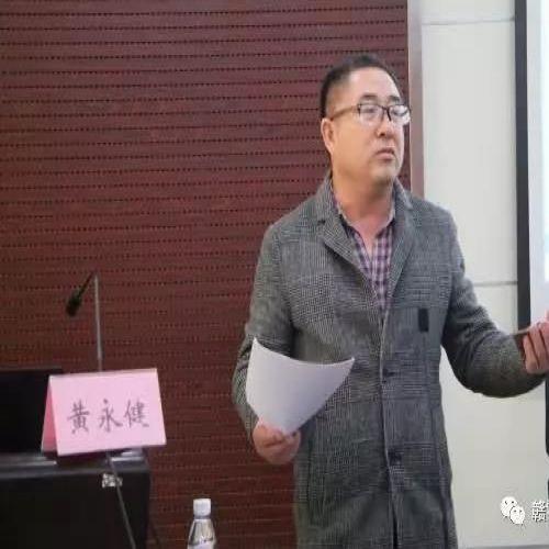 【赣雩文艺】作者:黄永健《十三行汉诗 今日学术呈言》
