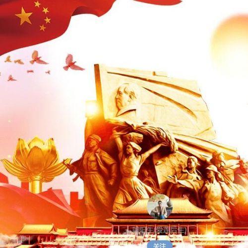 [鸣枪击魔]《中华巨龙啸长空》诗/周阳生 文/黄永健 画/乔木