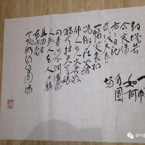【名家论道】紫藤山:散文诗:文类交叉与文类再生