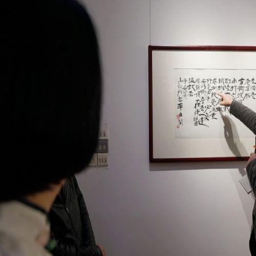 纪念十三行汉诗诞生七周年,黄永健诗歌原创书法长卷鹏宝轩展出