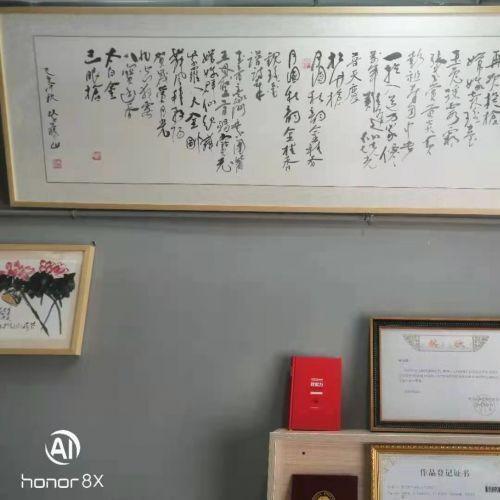 现代汉诗的理论建构和演化趣向