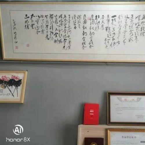 中国艺术研究院博士 深圳大学教授黄永健‖‖现代汉诗的理论建构和演化趣向