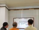 李新风教授参观十三行汉诗文化溯源展侧记