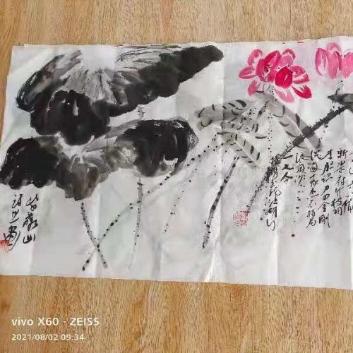 十三行汉诗集《姜桂诗集》出版后记