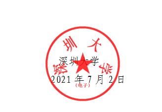 微信截图_20210708111200.png